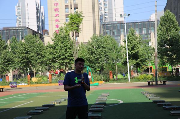 郑州市体育教研员朱煦老师讲话