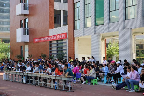 郑州市各区县体育教研员和一线教师共同观摩