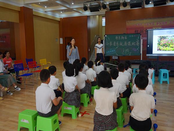 1东区音乐教研员邓洁琼老师组织小学优质课比赛