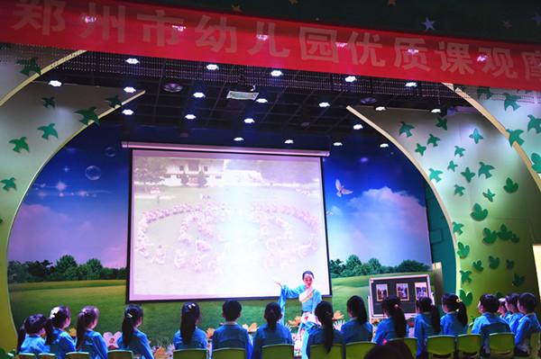 闫颖老师执教大班音乐舞蹈活动《锅庄舞》