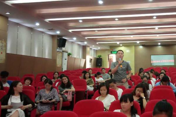 5听课教师互动交流