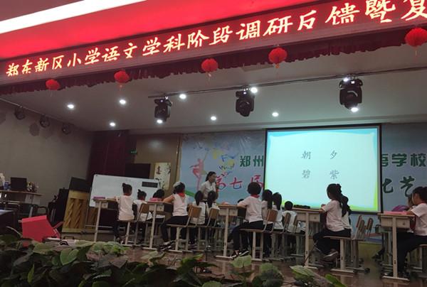 2王书坦老师执教《识字3》