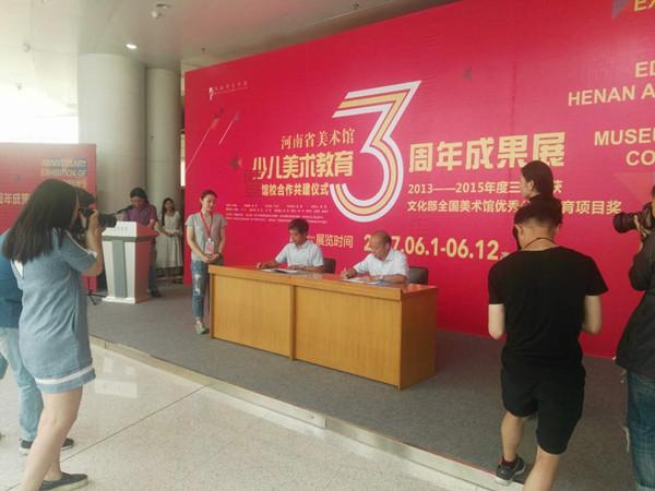 田国安局长与省美术馆领导签约