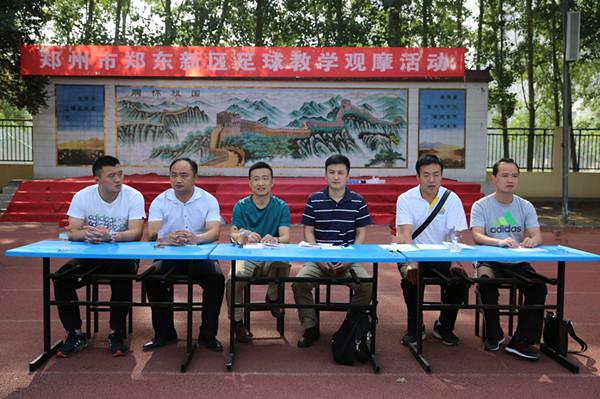 郑东新区足球教学观摩研讨活动在白沙中学举行