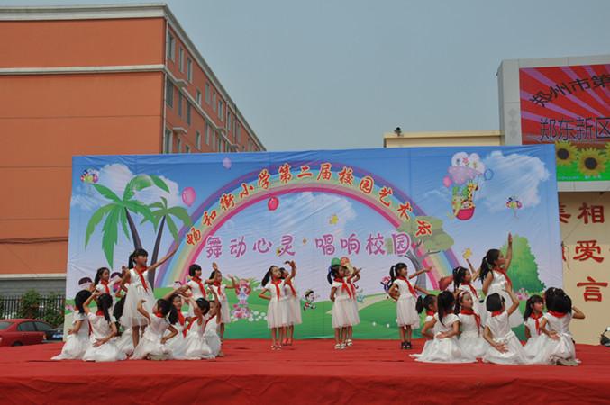 2 歌伴舞:彩虹的约定-舞动心灵 唱响校园郑东新区教育信息网
