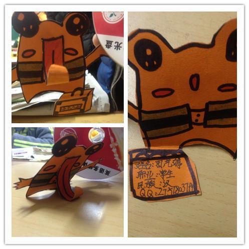 孙艺婷同学的立体青蛙名片设计