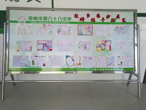 教师节优秀手抄报展示-传承与创新 我们这样做