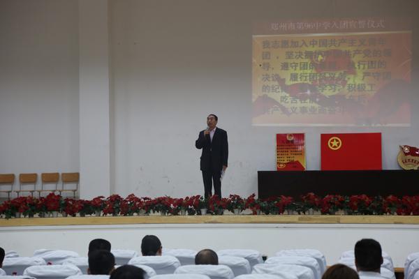 青春畅想中国梦郑东新区教育信息网