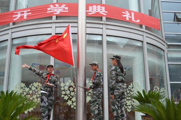 聚源路小学举行新学期开学典礼郑东新区教育信息网