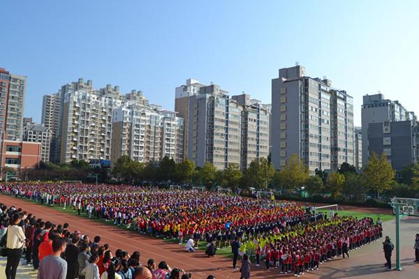 聚源路小学举行2016年秋季趣味运动会
