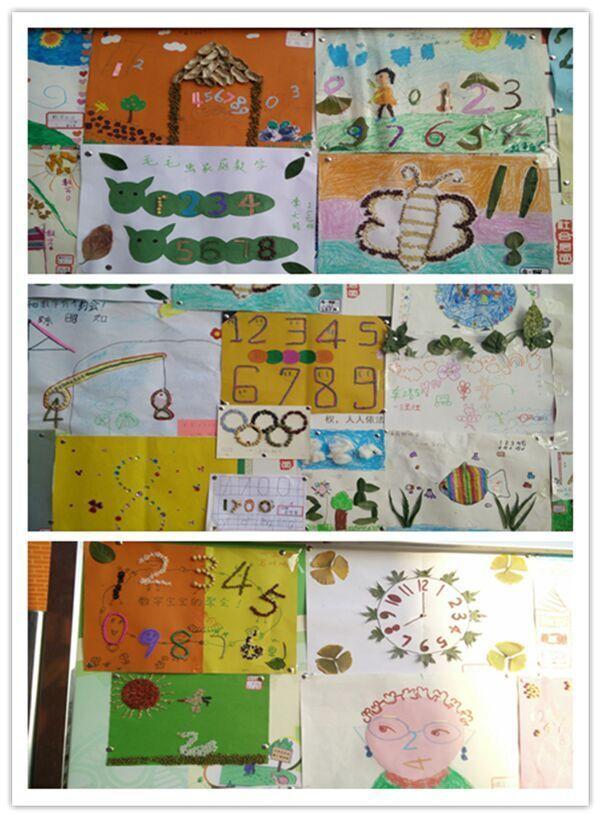 约会 昆丽河小学一年级数字粘贴画郑东新区教育信息网