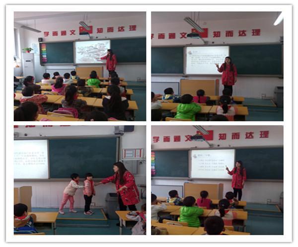 课间十分钟 安全伴我行郑东新区教育信息网