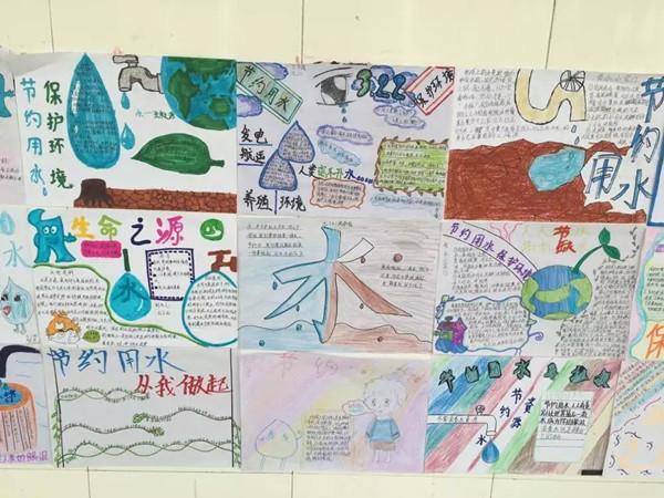 多彩龙翔 龙翔初级中学开展节水主题系列活动