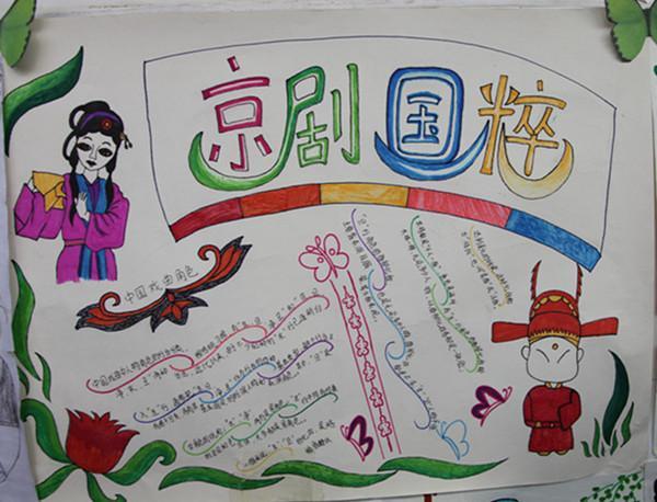 传承民族传统文化 迎接欢乐中国年