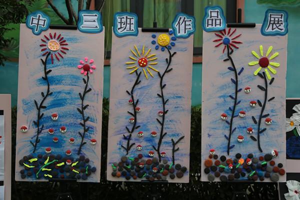 中班孩子的美术作品展图片