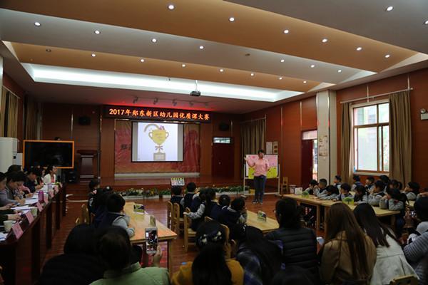 龙子湖幼儿园张倩倩老师在进行大班语言活动《彩虹色的花》