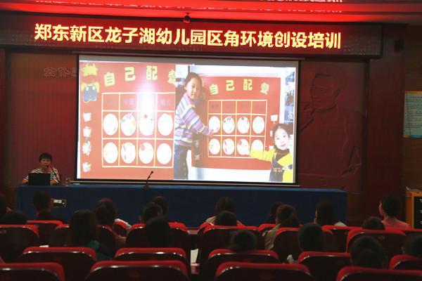 刘子娟老师在讲座