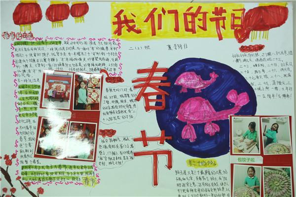 二年级图片剪贴画-晒一晒我的寒假作业郑东新区教育信息网