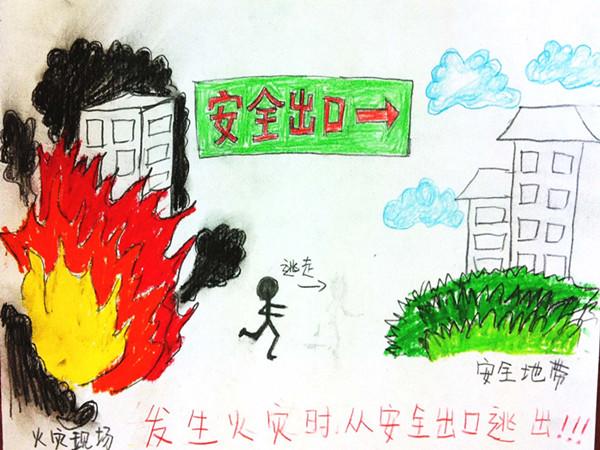 """2012年11月5日,郑东新区实验学校举行了""""我手绘消防,安全记心中""""绘画图片"""