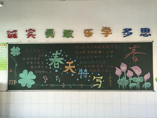 五年级一班板报获得三等奖-杨桥中心小学开展主题橱窗板报评比活动
