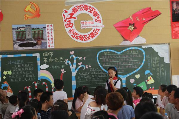 一年级新生入学课程及家长会郑东新区教育信息网