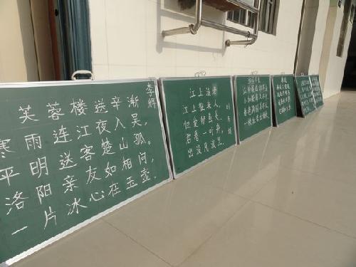 粉笔字展示-基本功比赛,展教师风采郑东新区教育信息网
