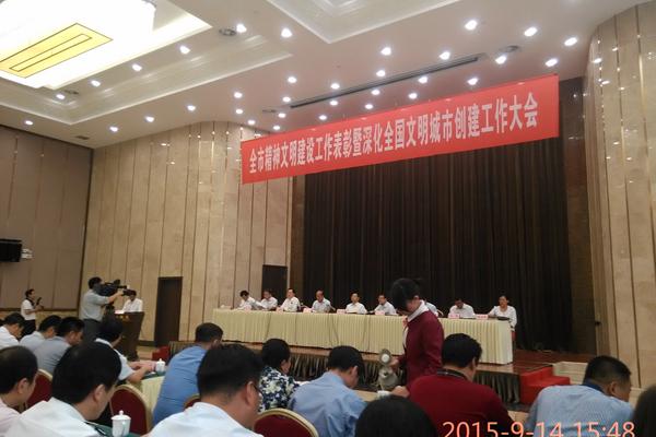 学荣获 郑州市创建全国文明城市先进集体