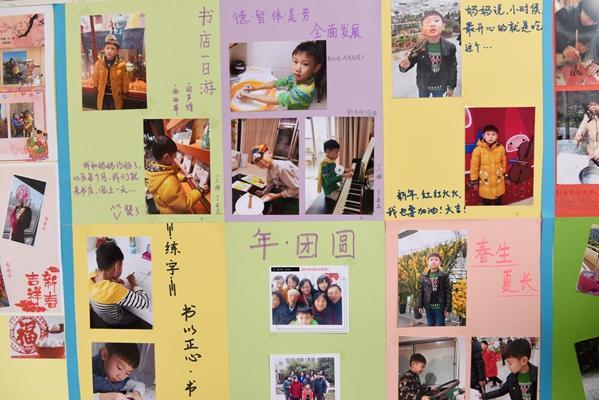 """这是众意路小学一年级的学生寒假归来之后举办的""""创意民俗""""之春节民俗"""