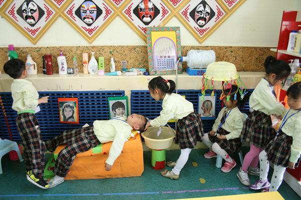 郑东新区幼儿园学区开展区角观摩研讨活动郑东新区