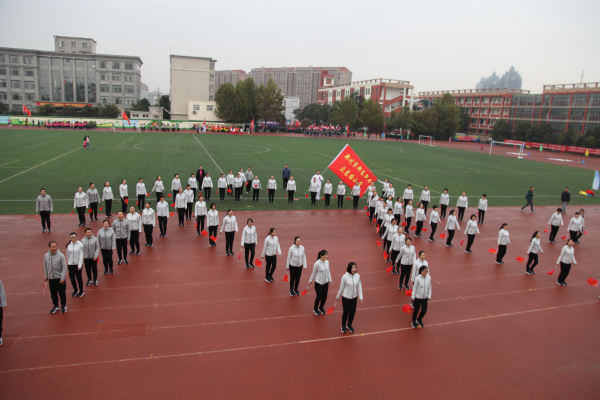 郑东新区举行第六届教职工趣味运动会