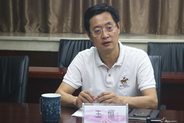 郑东新区教文体局书记王恒发表讲话