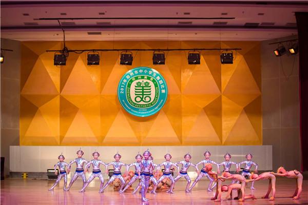 舞蹈比赛现场