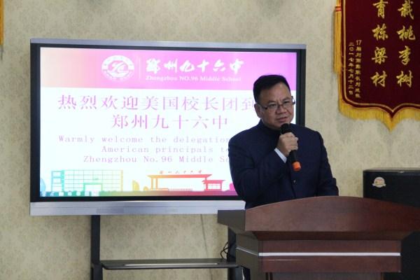 郑东新区教文体局副局长王革非致辞_副本