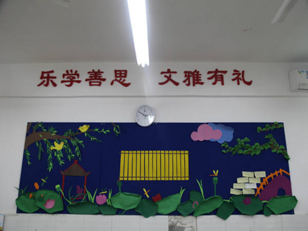 昆丽河小学:班级文化尽显博雅风采郑东新区教育信息