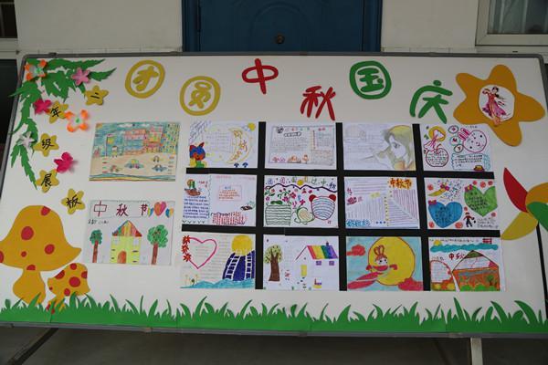 幼儿园中秋手绘画