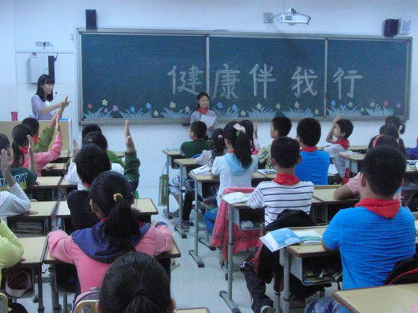 小学生健康教育计划图片