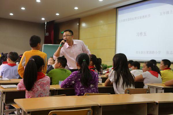 张志猛老师上课