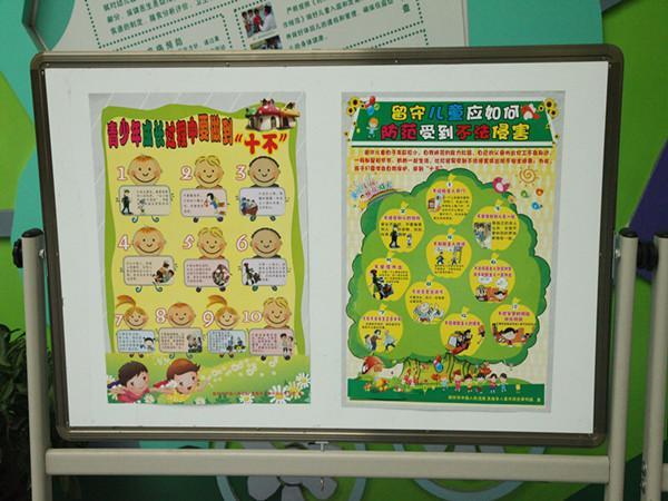家长送来法制安全教育海报郑东新区教育信息网