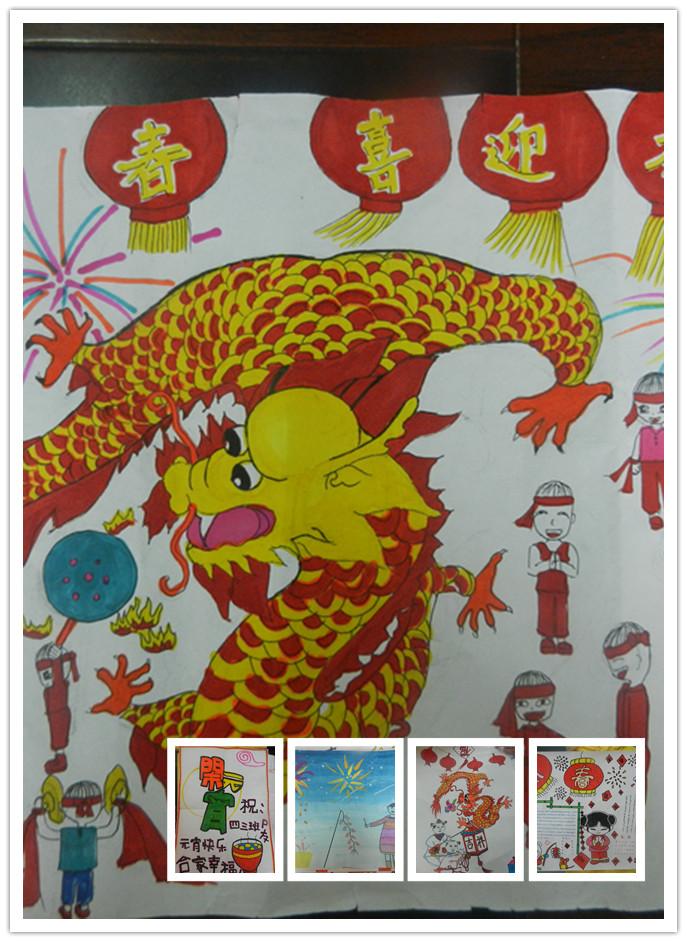 自制的创意灯笼,春节民俗手抄报在班级里进行了展览