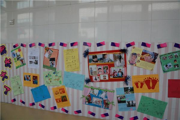 中二班主题墙---我长大了
