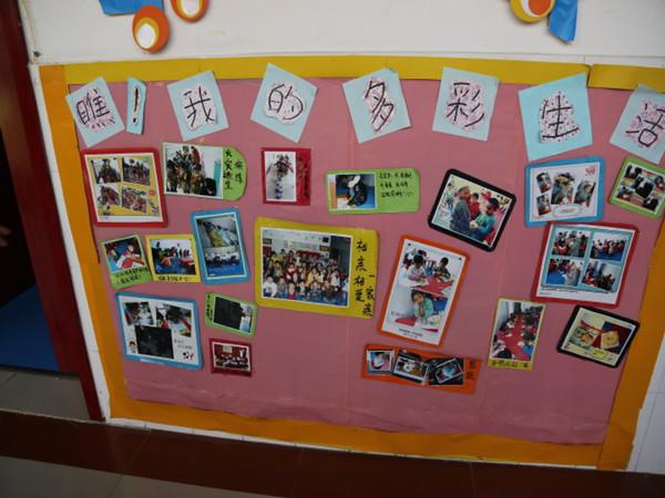 大一班的种植区  大班的走廊环境     丰富多彩的环境布置。  小一班的美术作品展。 环境是幼儿生活中不可分割的部分,在幼儿的生活和教育中起着重要的作用。2014年3月27日,龙子湖幼儿园15个班的老师对各班走廊环境布置进行了检查评比。 为了丰富幼儿园的走廊环境,为幼儿营造良好的学习生活氛围。本学期,龙子湖幼儿园各班师生结合季节特征、幼儿年龄特点、主题活动的内容等选定合适的主题,布置出一个个创意新颖、寓教育性、趣味性于一体的主题画面。 通过这次走廊环境布置评比活动,彰显了班级文化,师幼互动、幼幼互动。