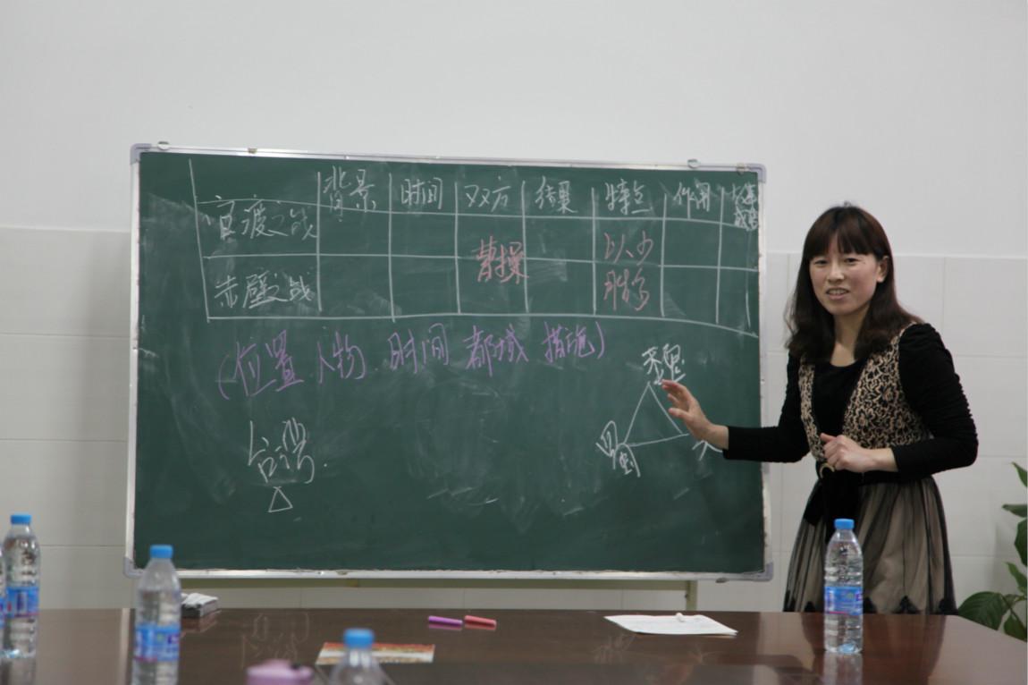 郑东新区历史学科课堂达标活动圆满完成