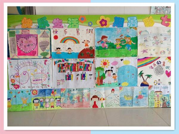 缤纷暑期 手绘精彩 暑假系列活动之三年级组作品展郑东新区教育信息网图片