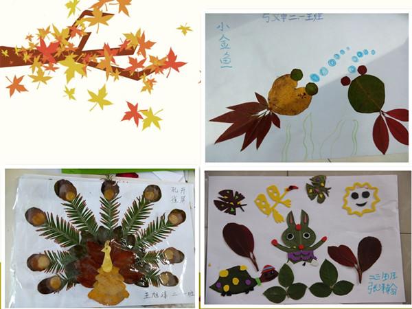 秋天树叶孔雀拼图