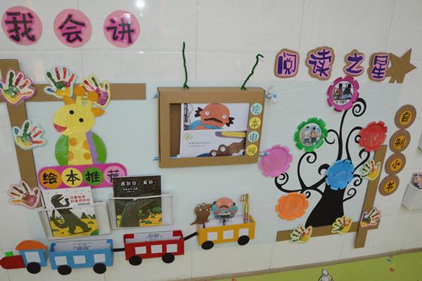 教师们在观摩评比小一班主题墙  解说员在认真解说主题墙设计理念  优秀主题墙 为了使幼儿园主题墙饰更注重互动性、可操作性及教育性,4月10日普惠路第二幼儿园开展了班级主题墙饰创设比赛活动。 本次主题墙评比本着 孩子是环境创设的主人原则,从主题选择、内容、家园共育、经济环保等方面进行,评比要求体现教育性、适宜性、主体性和美观性。为保证本次比赛的公平和公正,普惠路第二幼儿园业务园长张冰带领备课组老师组成参评小组认真对照评比细则严格打分。先由班级教师解说本班环境创设的主题、目标以及特色;再由参评组教