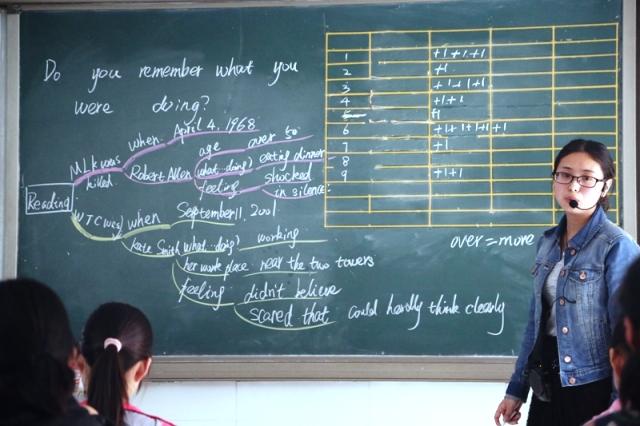 带着学生的思维导图和老师们在道德课堂诊断后反复修正的教学预案图片