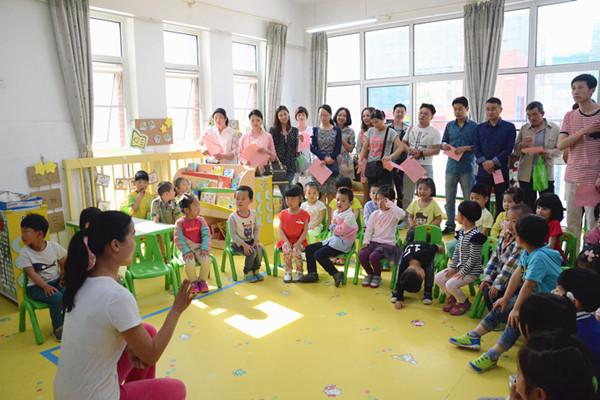 普惠路第二幼儿园开展家长半日开放活动
