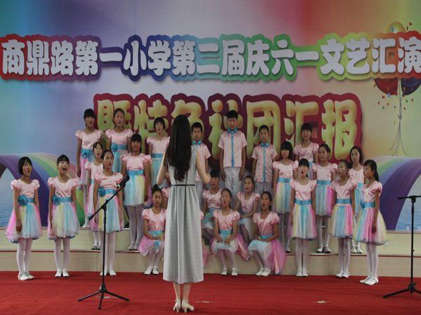 童声合唱《月亮月光光》