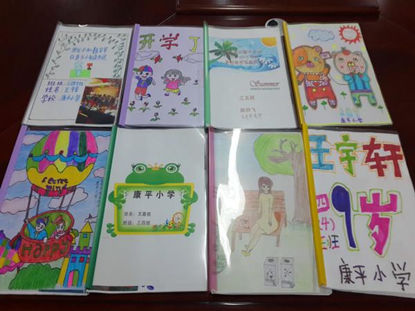 这份特殊的暑假作业也受到了家长们的支持和欢迎.