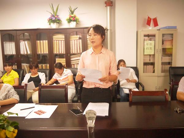 龙子湖幼儿园举行师德师风建设责任书签订仪式郑东